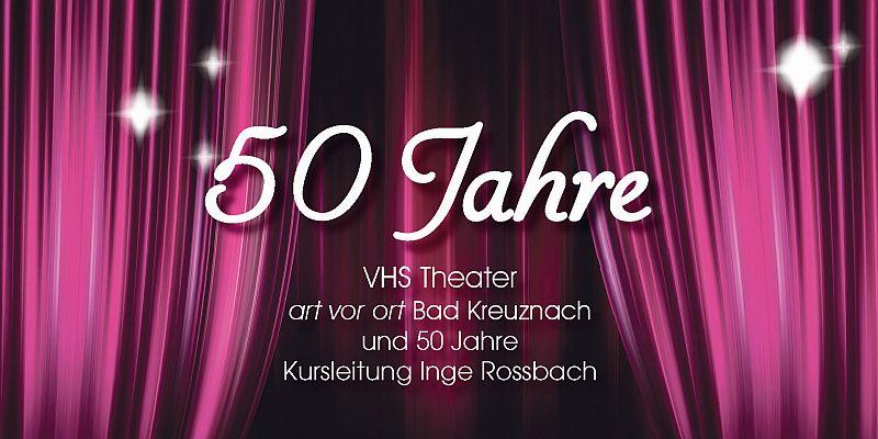 200917 theater